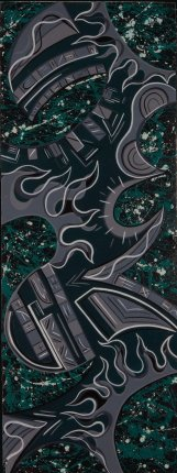 Symphonic Grind 2 4 ft x 18 in